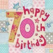 70th Birthday Cards Happy 70th Birthday Card Large Luxury Birthday Card Karenza