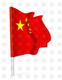 flag of china vector clipart image 75535 u2013 rfclipart