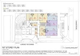 Bugis Junction Floor Plan by Hexacube Commercial Launch Newsgproperty Sg