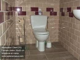 faience cuisine brico depot carrelage metro brico depot design carrelage salle de bain