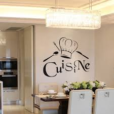 Creative chef hat Art Vinyl wall decals stickers home decor