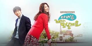 dramacool queen of the game tomorrow with you episode 13 english sub drama ring pinterest