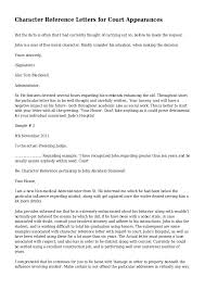 character reference letter to judge from family member