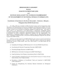 10 best images of memo of agreement template sample memorandum