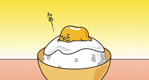 introducing gudetama impossibly cute cartoon