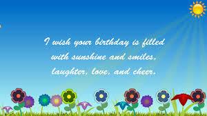 birthday email cards alanarasbach com