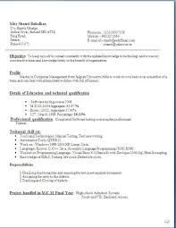 Hobbies And Interests In Resume Example by Banking Resume Examples Free Download U2013 Curriculumvitaes