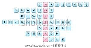crossword word related words stock vector