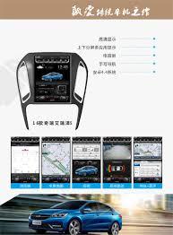 online get cheap navigation chrysler 300 aliexpress com alibaba