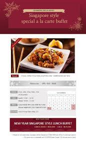 samsung cuisine geoje samsung hotel event
