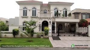 royal class design brand new bungalow for sale in block b phase 5
