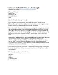 sample cover letter for clerical position example resume cover