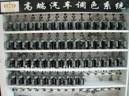 automotive paint mixing machine for car buy mixing machine paint