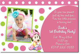 invitation card for first birthday of baby wwwkudaninfo baby