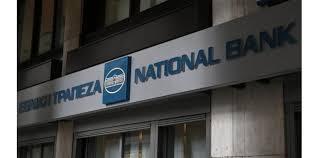 allianz banque siege social cover r4x3w1000 579794b4a3ffc la premiere banque grecque annonce 2 510 departs jpg