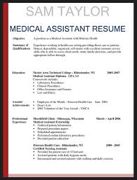 medical assistant externship cover letter perioperative nurse