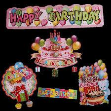 birthday cake shop china happy birthday cake china happy birthday cake shopping