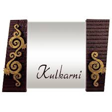 Door Name Plates Remodeling A New Way To Sell Your Remodeling Or - Name plate designs for home