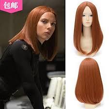 Black Widow Halloween Costumes Amazon Xcoser Captain Cosplay Black Widow Wig Womens