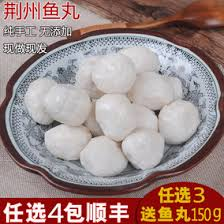 cuisine non agenc馥 shop from taobao tmall store global buy agency