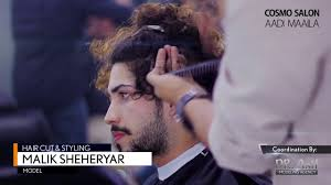 haircut deals lahore malik sheheryar shahid at cosmo lahore grooming and hair salon for