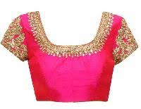 readymade blouses readymade blouses in delhi manufacturers and suppliers india