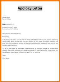 3 how to write a sorry letter science resume