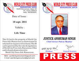 world city press club ka new i card world city press club