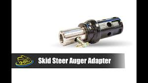 eterra skid steer auger adapter product overview youtube