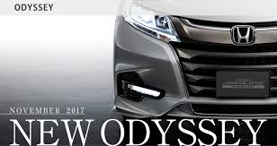 honda jdm jdm honda odyssey mpv given minor facelift for 2018