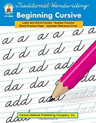 amazon com ready set learn cursive writing practice grd 2 3