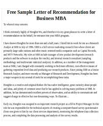 7 sample mba recommendation letter free sample example format
