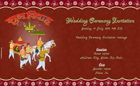 hindu wedding invitation free wedding invitation card online invitations
