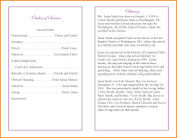 template for funeral program 7 funeral program sle itinerary template sle