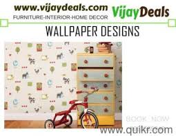 charak puja wallpaper india buy home decor furnishing products
