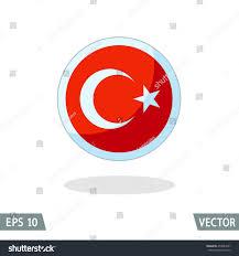 Flag In Computer Religious Islamic Symbol Star Crescent Turkey Stock Vector