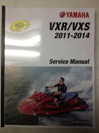 2011 2014 yamaha waverunner vxr vxs part lit 18616 03 31