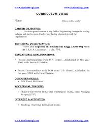 Best Resume Format Engineers Free Download by Resume Format For Mechanical Engineers Free Download Virtren Com