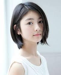 Japanische Bob Frisuren by Frisuren Und Haare Schneiden Sie Ihre Haare Mit Japanischen