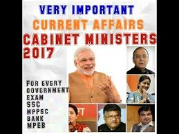 Maharashtra Cabinet Ministers Indian Cabinet Ministers List 2017 भ रत य
