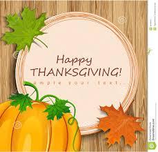 thanksgiving card stock vector image of orange decoration 34948497