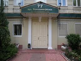 Comfy Kiev by Sonya Apartments Kiev Ukraine Booking Com