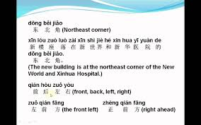 location chaises mandarin lesson128 location words in