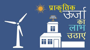 home design ideas in hindi energy conservation idea in hindi motion graphics shyam
