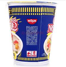 element de cuisine s駱ar馥 日清方便面合味道big杯海鲜风味108g 杯装 价格 品牌 报价 1号店