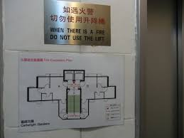 fire exit floor plan file hk sheung wan cartwright garden no1 bonham road fire