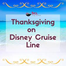 thanksgiving on disney cruise line dcl prep school