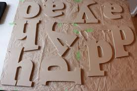 metal letters diy faux metal letters the happy housie