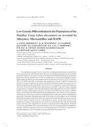 low genetic differentiation in the populations of the malabar carp
