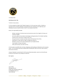 awesome collection of company trade reference letter template in